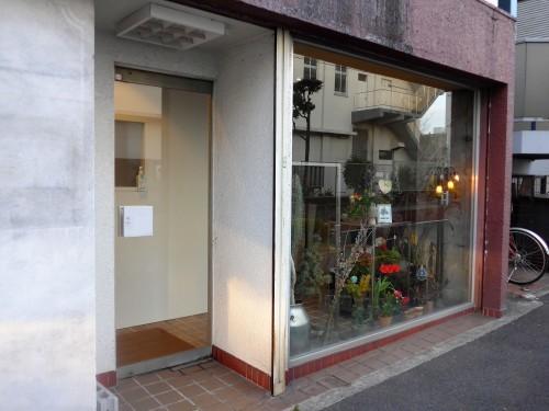 新中野「湯気」へ行く。_f0232060_13362627.jpg