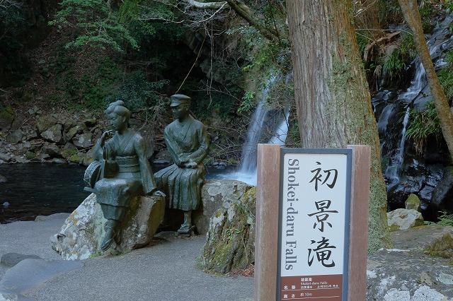 河津桜とペリーロード_f0221724_09463326.jpg