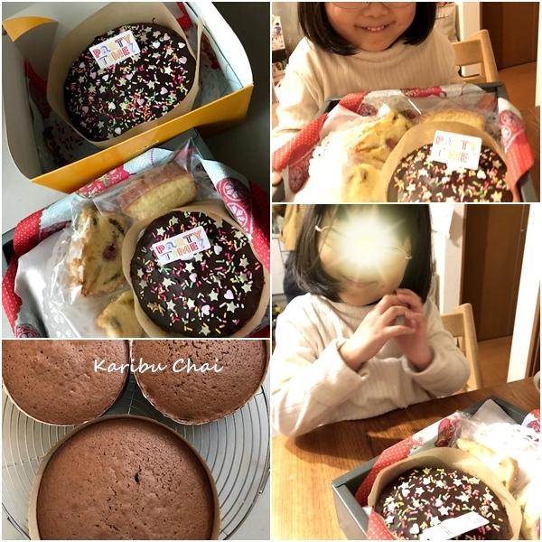 孫の造形展とチョコレートケーキ~♪_c0079828_21271736.jpg