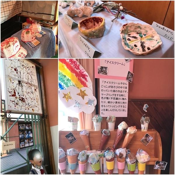 孫の造形展とチョコレートケーキ~♪_c0079828_21333445.jpg