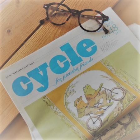 季刊誌「サイクル」入荷_e0116534_13253681.jpg
