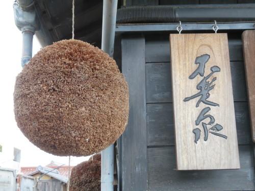 琵琶湖・湖西の名所散策❷『上原酒造探訪』_a0279738_15375979.jpg