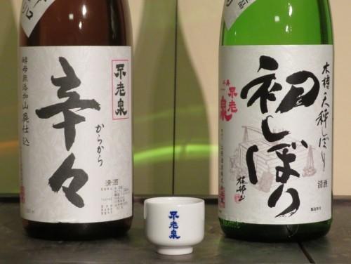 琵琶湖・湖西の名所散策❷『上原酒造探訪』_a0279738_15411221.jpg