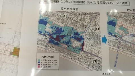 沼川新放水路工事は順調に進んでいます!_d0050503_05083565.jpg