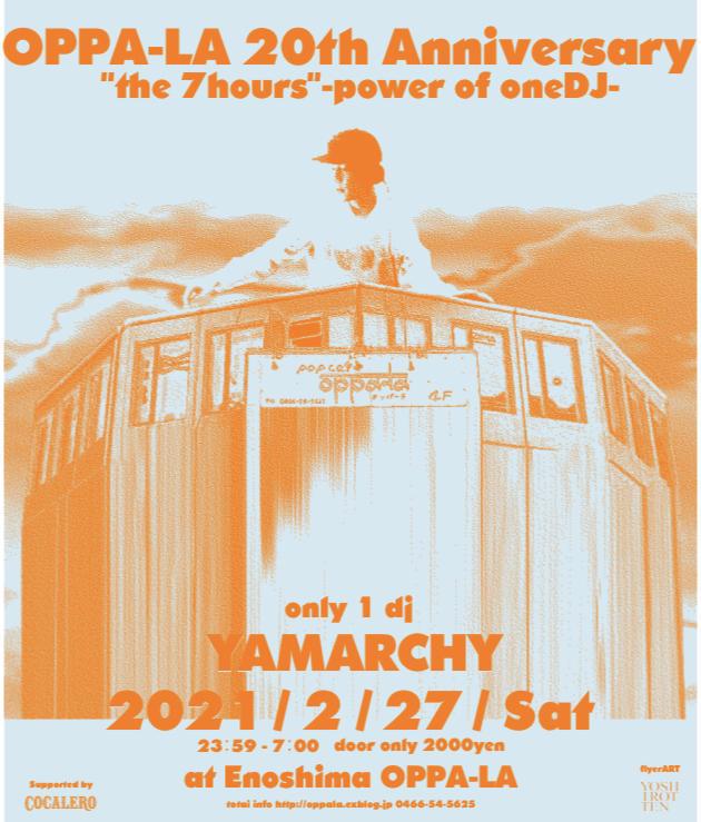 "🌹緊急事態宣言早期解除場合開催🌹 OPPA-LA 20th Anniversary \"" the 7hours \"" - power of oneDJ -  only 1 _d0106911_18590784.jpg"