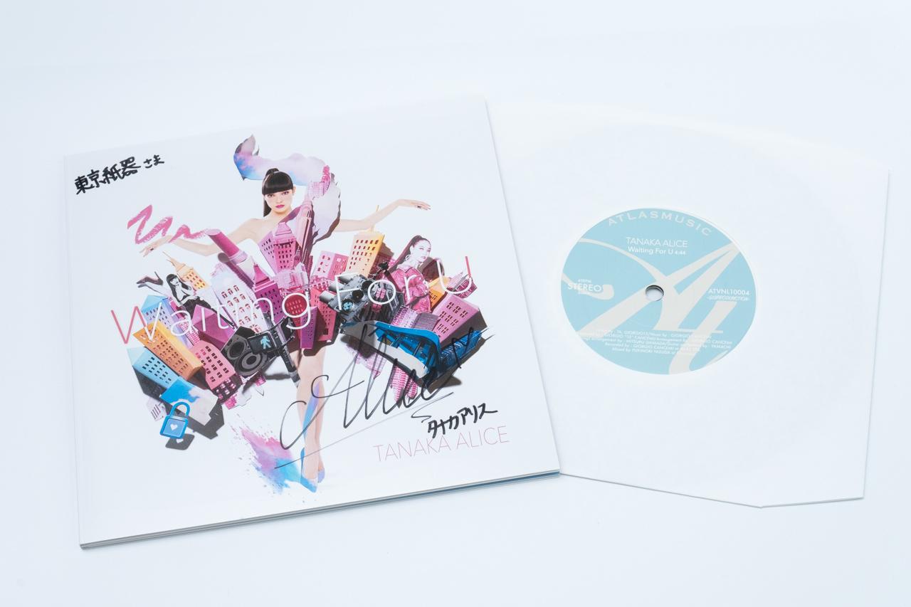 TANAKA ALICE 2nd. vinyl『Waiting For U』アナログ盤ジャケット_d0095746_17543547.jpg