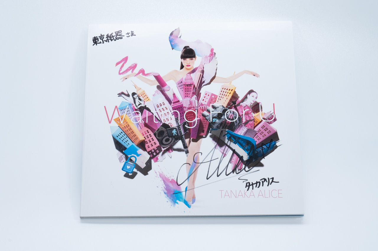 TANAKA ALICE 2nd. vinyl『Waiting For U』アナログ盤ジャケット_d0095746_17543607.jpg