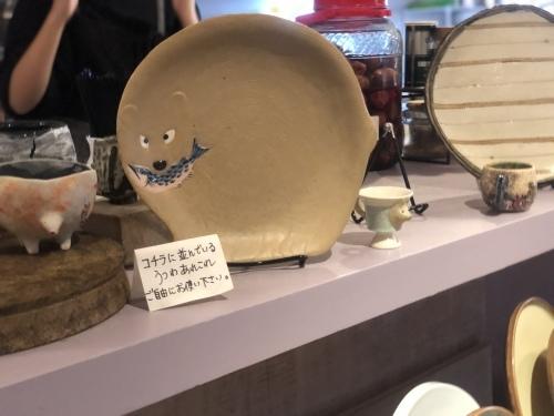 エムエムヨシハシの器を取り扱ってくれているカフェに遊びに行ってきました!_f0220354_11182796.jpeg