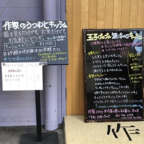 エムエムヨシハシの器を取り扱ってくれているカフェに遊びに行ってきました!_f0220354_11185039.jpeg