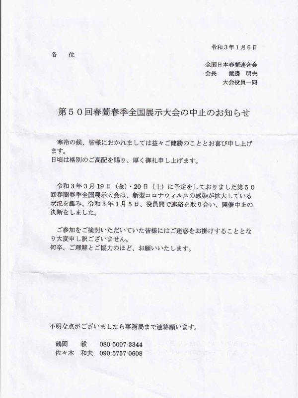 朶朶香「禮門」(れもん)        No.2078_d0103457_00412368.jpg