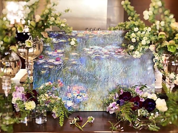 結婚記念日のケータリングに☆モネの睡蓮のキャンパスにカリグラフィー_b0165872_18464316.jpeg