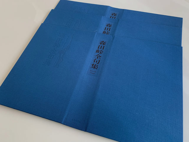 冊子「第11回田中裕明賞」をどうしても欲しいと。。。。_f0071480_17480332.jpg