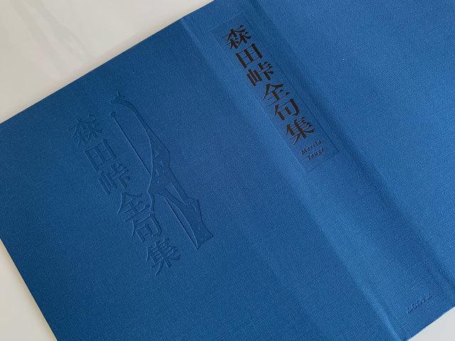 冊子「第11回田中裕明賞」をどうしても欲しいと。。。。_f0071480_17480674.jpg