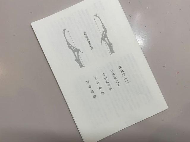 冊子「第11回田中裕明賞」をどうしても欲しいと。。。。_f0071480_18323207.jpg