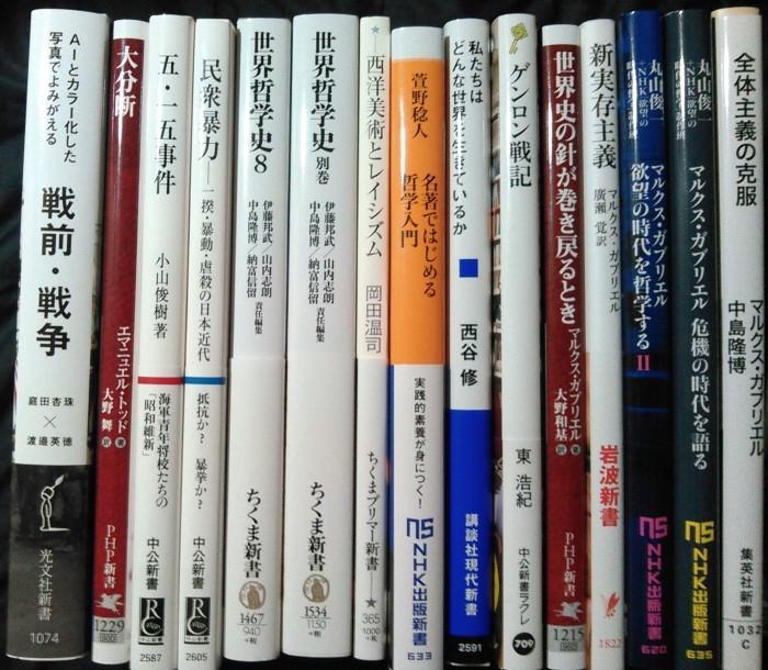 本日発売「中央公論」3月号掲載「新書大賞2021」に寄稿しました_a0018105_16200158.jpg