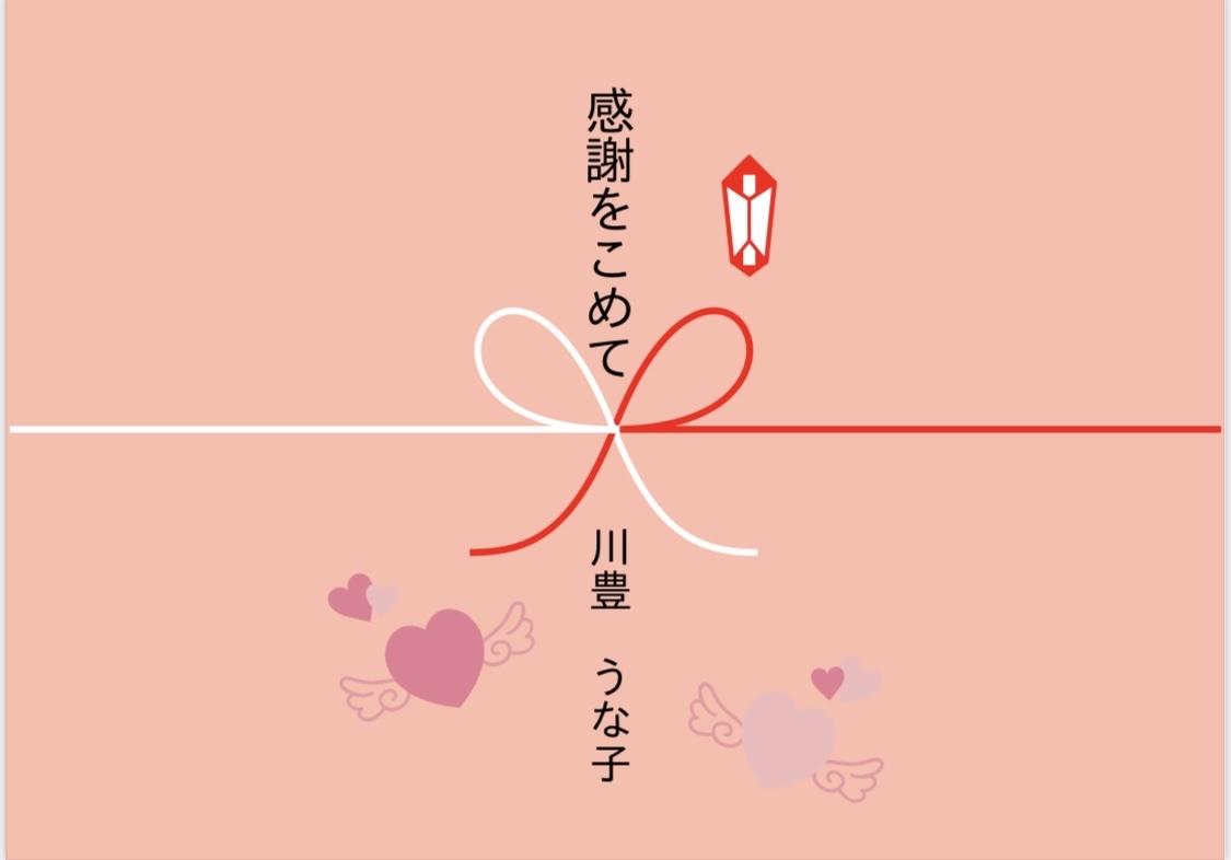 バレンタインサプライズ_a0218119_01585359.jpg