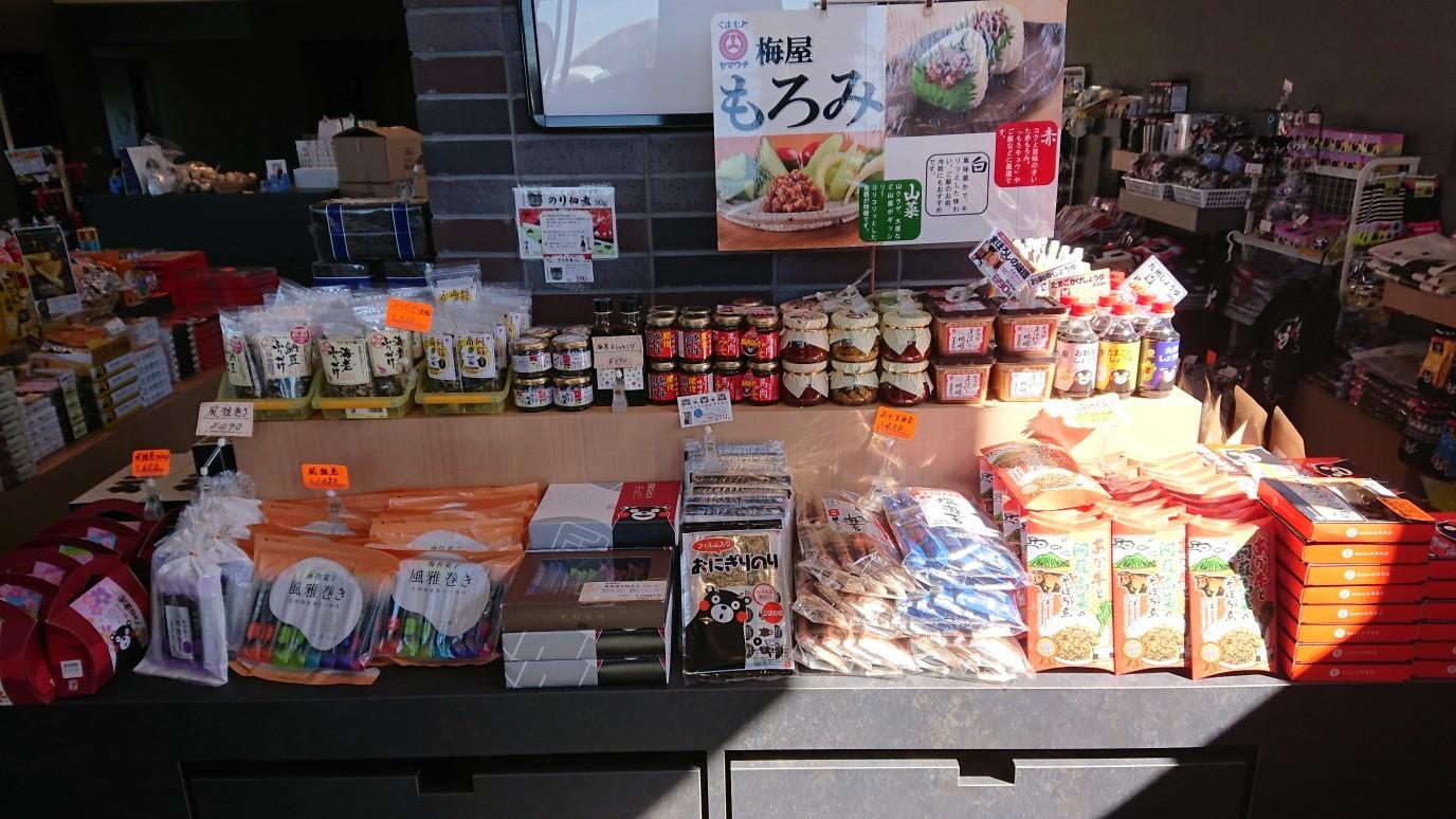 阿蘇山上茶店2月13日リニューアルオープン_e0184224_11300846.jpg