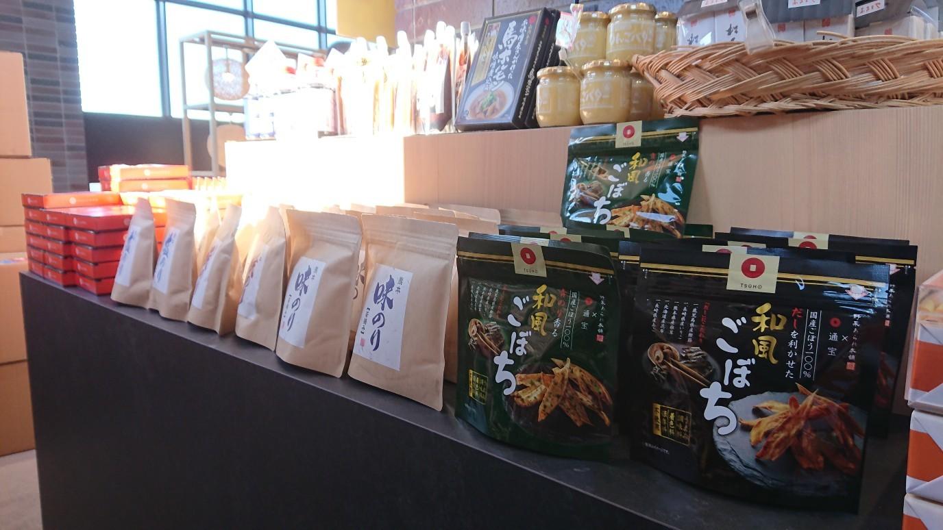阿蘇山上茶店2月13日リニューアルオープン_e0184224_11301690.jpg
