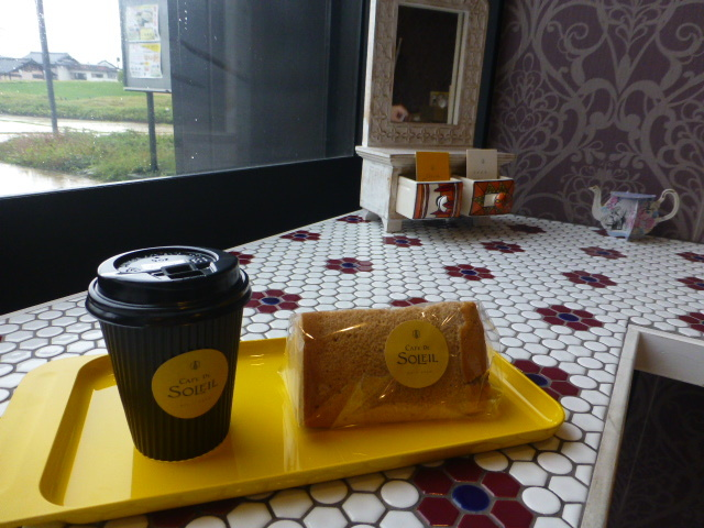 Cafe De Soleil_e0237625_15484160.jpg