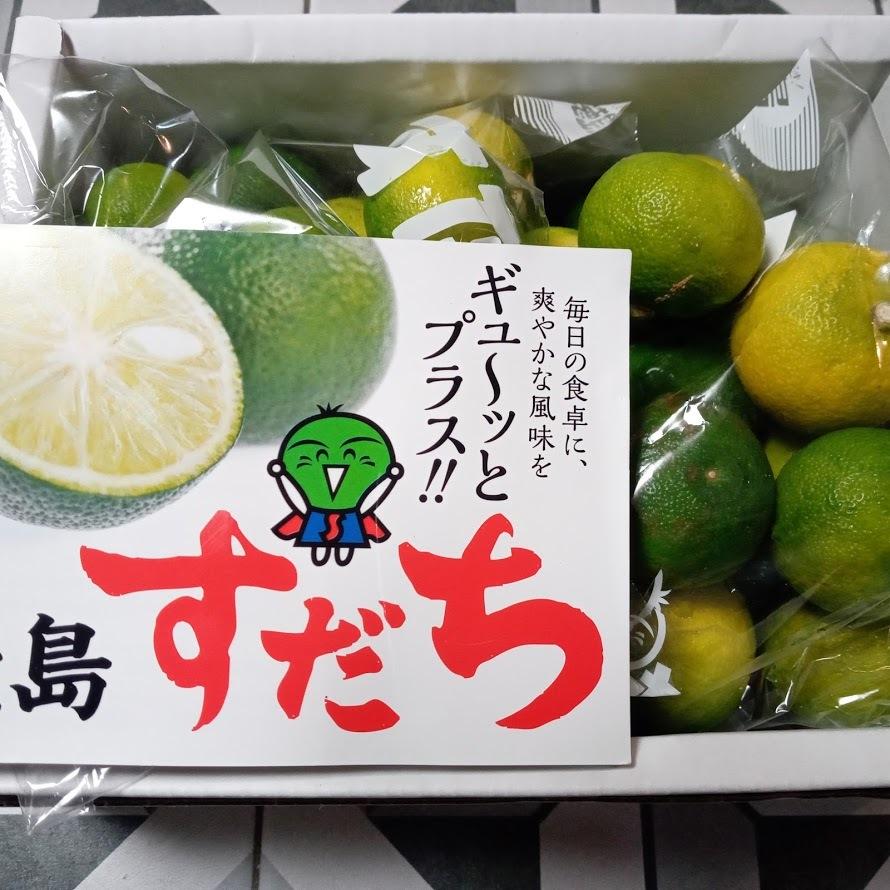 すだちのお味噌汁_b0211330_23230985.jpg
