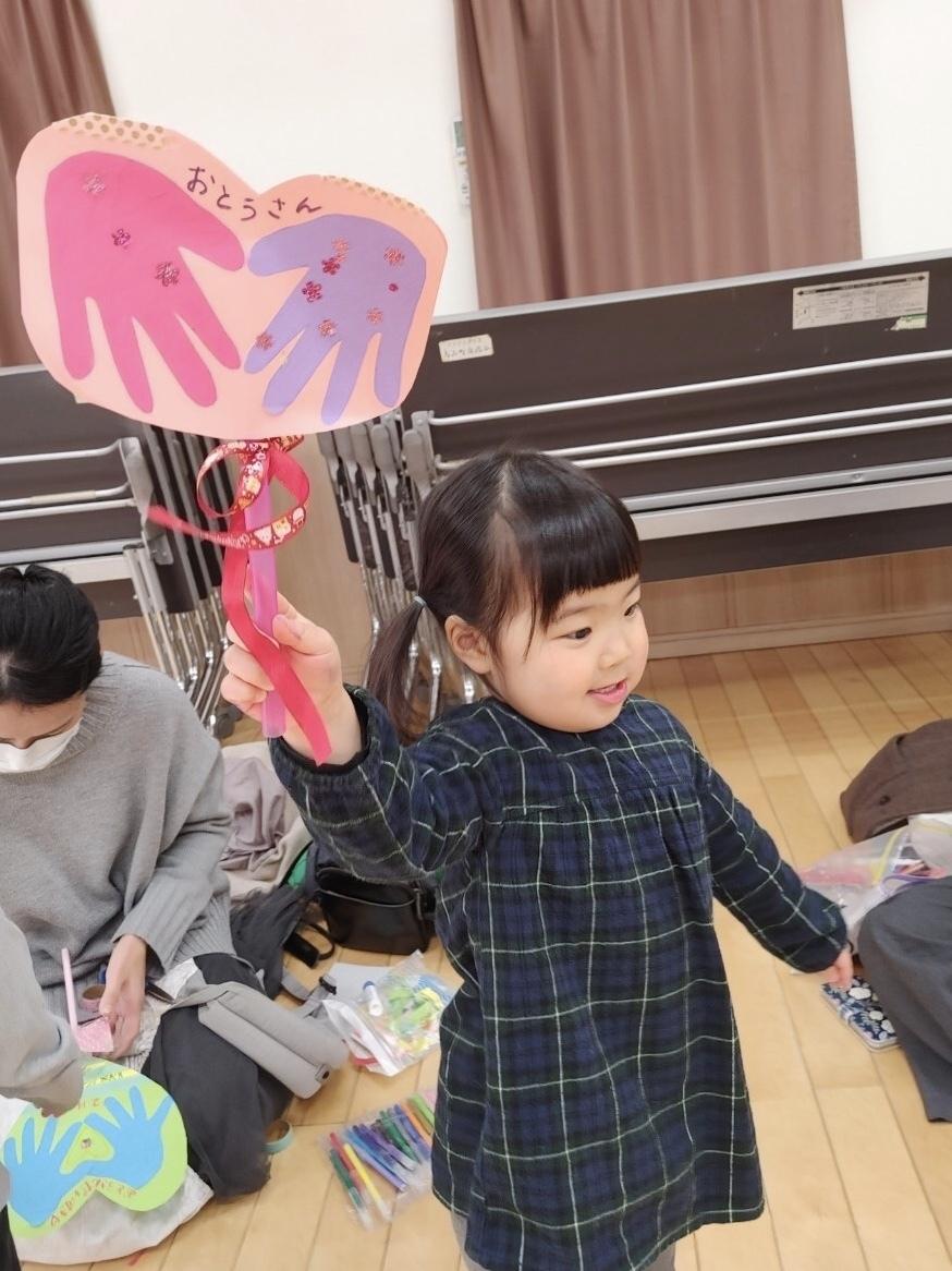 チャイルドパーク☆バレンタイン工作_c0226744_10392015.jpeg