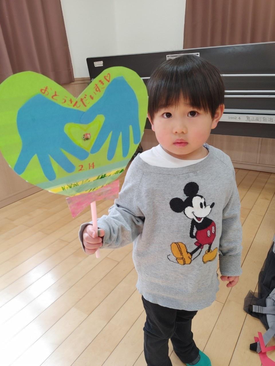 チャイルドパーク☆バレンタイン工作_c0226744_10393160.jpeg