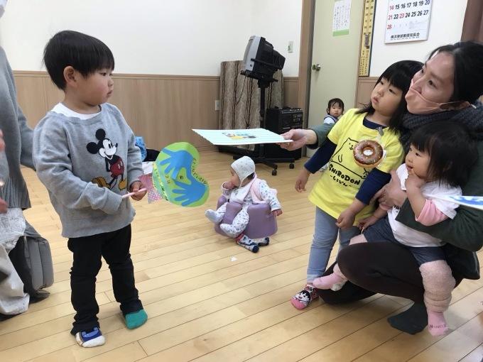 チャイルドパーク☆バレンタイン工作_c0226744_16073593.jpeg