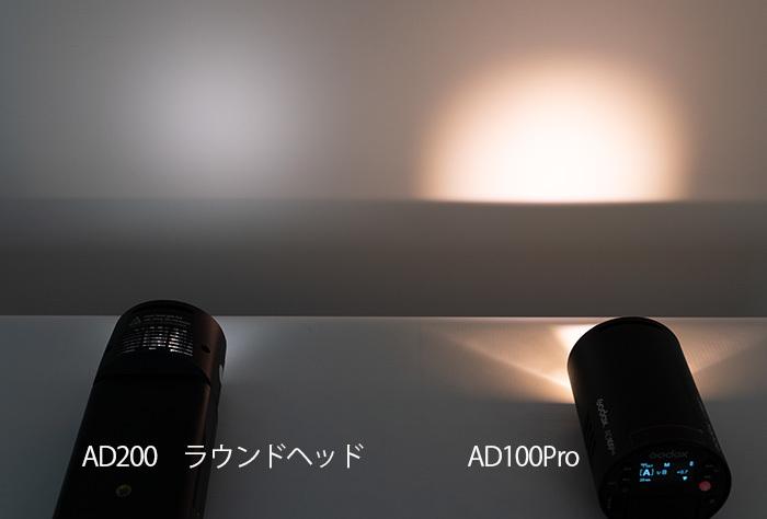 2021/02/09 #114 Godox AD100Pro 良いねえ!_b0171364_11043524.jpg