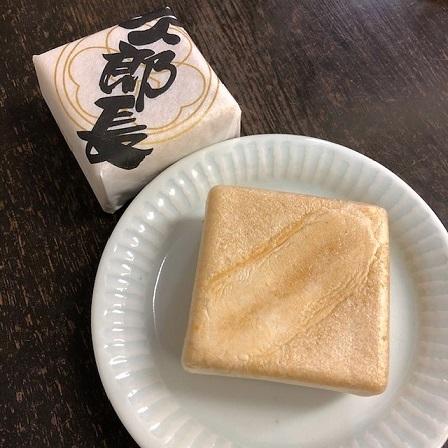 特別な静岡の最中。Concheと庵原屋の『チョコ次郎長最中』_f0177373_18060350.jpg