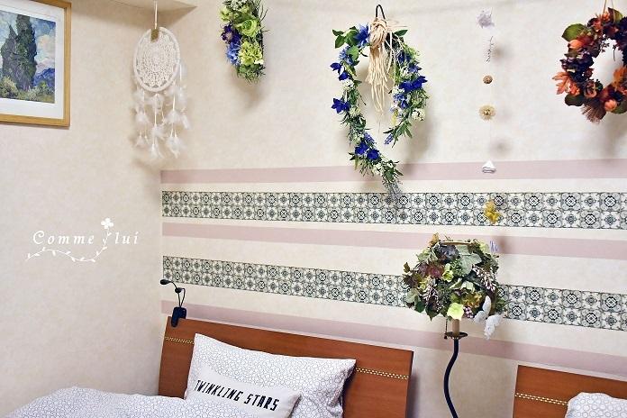 お花を飾ろう~お教室・その他編~_a0192475_15585093.jpg