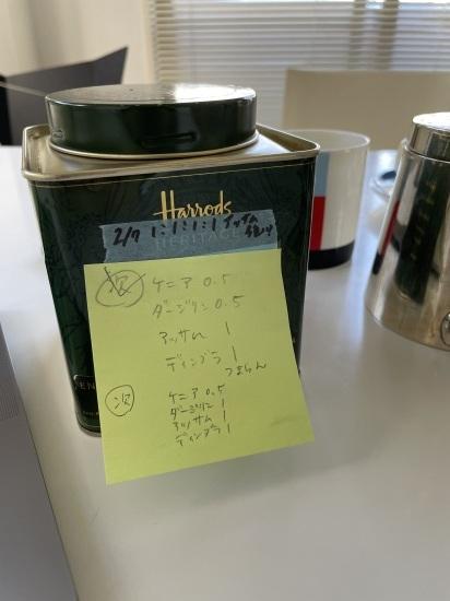 紅茶騒動_f0236691_10482915.jpeg
