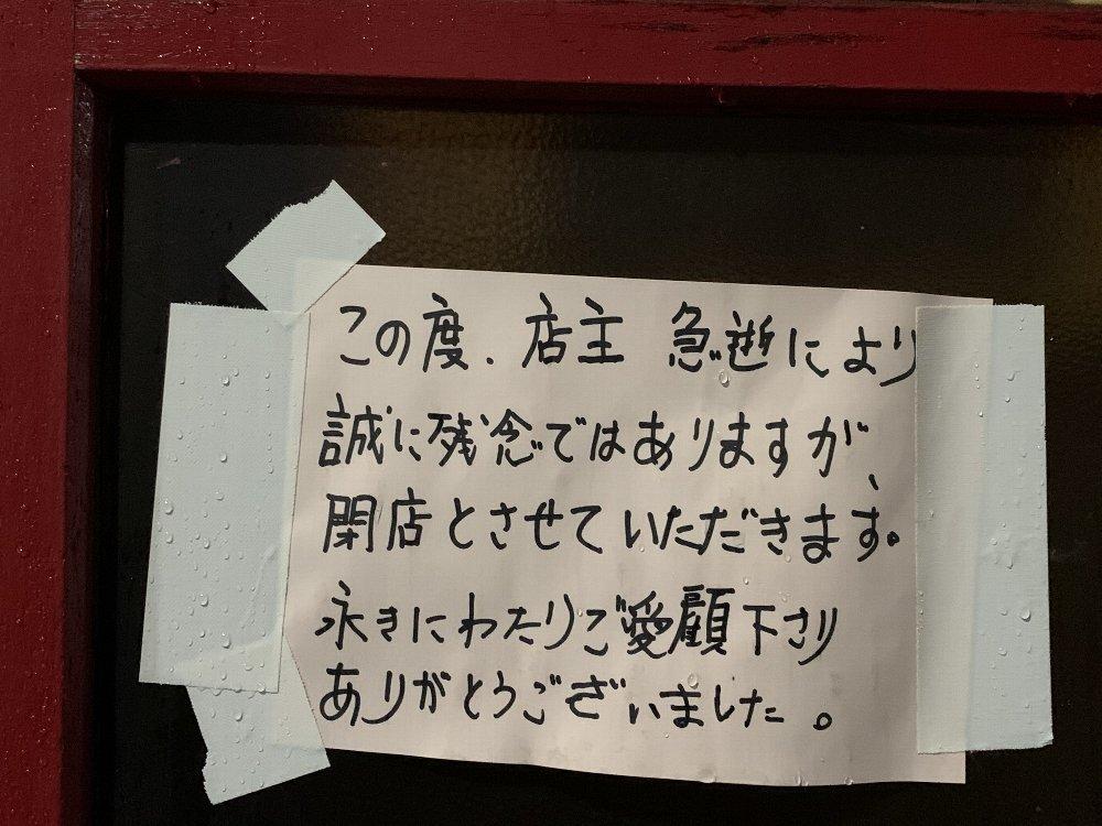 ☆ネブラスカの信さん、またいつか☆_c0092953_00513927.jpg