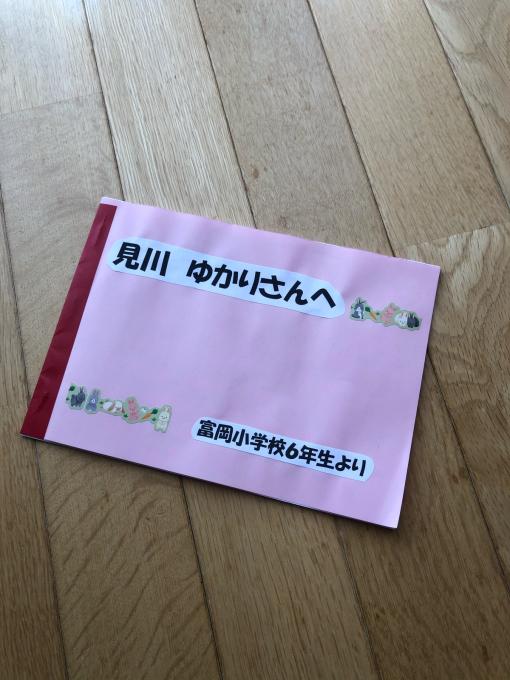富岡小学校でカレーのお話_d0182179_06093223.jpg
