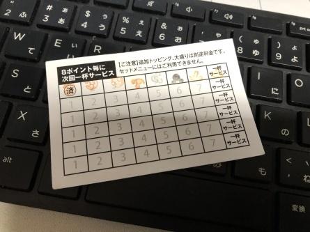 2/11 店長日記_e0173381_17282798.jpg