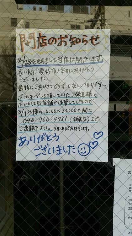 ミライザカ京急久里浜..._d0092901_16204985.jpg