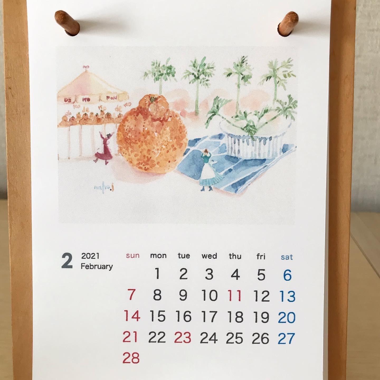 水彩でめぐる12ヶ月 2月をめくっています_c0138704_09204528.jpg