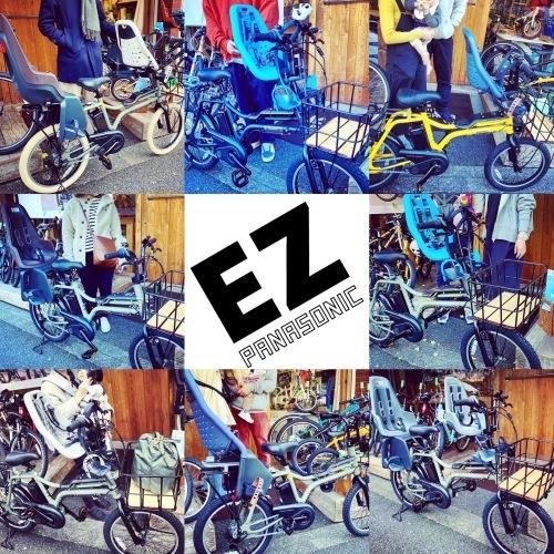 EZ! パナソニックez 電動自転車特集『バイシクルファミリー』Yepp ビッケ ステップクルーズ 電動自転車 おしゃれ自転車 チャイルドシート bobikeone BEAMS bp02 イーゼット_b0212032_16325095.jpeg