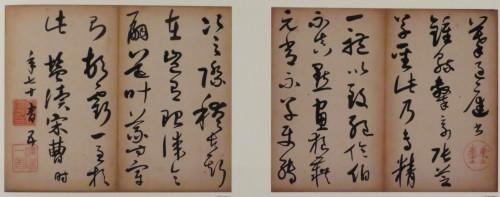 早春!梅花と書画を愉しむ。京博「新聞人のまなざし展」ご紹介、3月7日まで。_a0279738_15424213.jpg
