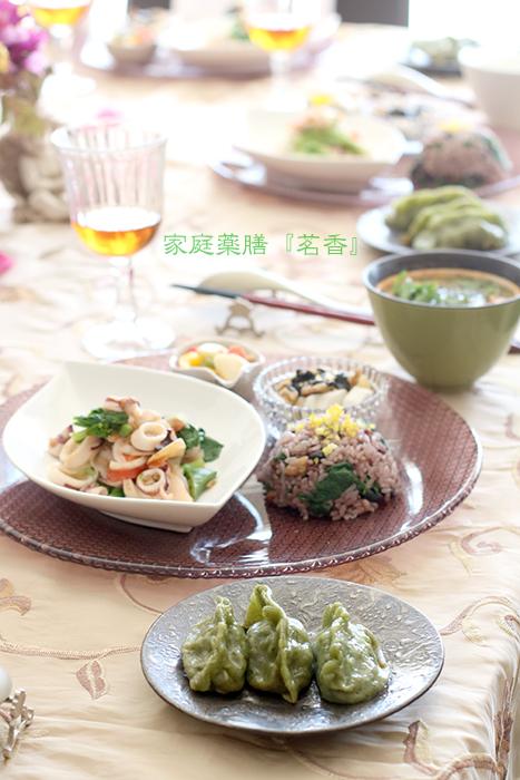 Chinese New Year!_f0306287_14310217.jpg