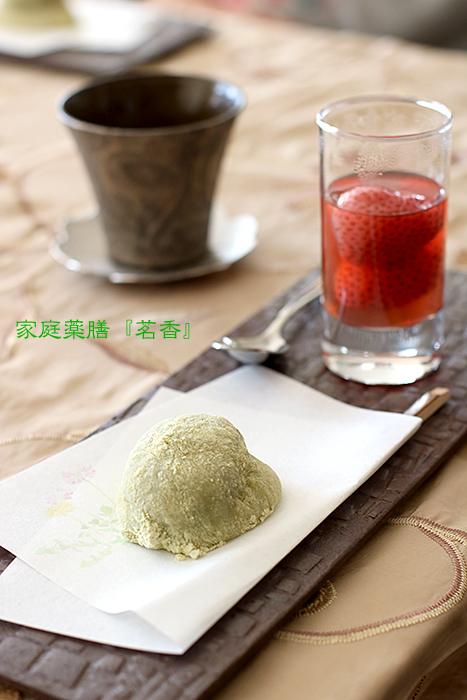 Chinese New Year!_f0306287_14312394.jpg