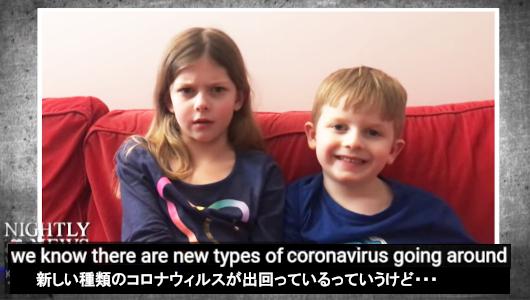 子ども向けニュース(NBC Nightly News Kids Edition)は「コロナウィルスの変異」をどう報じてるの?_b0007805_00061753.jpg