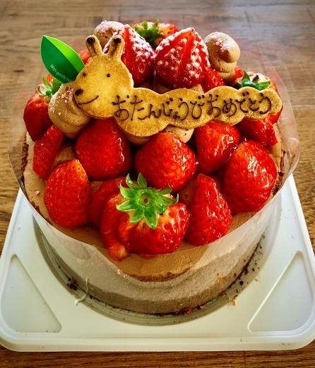 デコレーションケーキのお知らせ_a0297035_18010095.jpeg