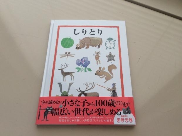 2021年2月 絵本の会例会_e0295440_12321718.jpeg