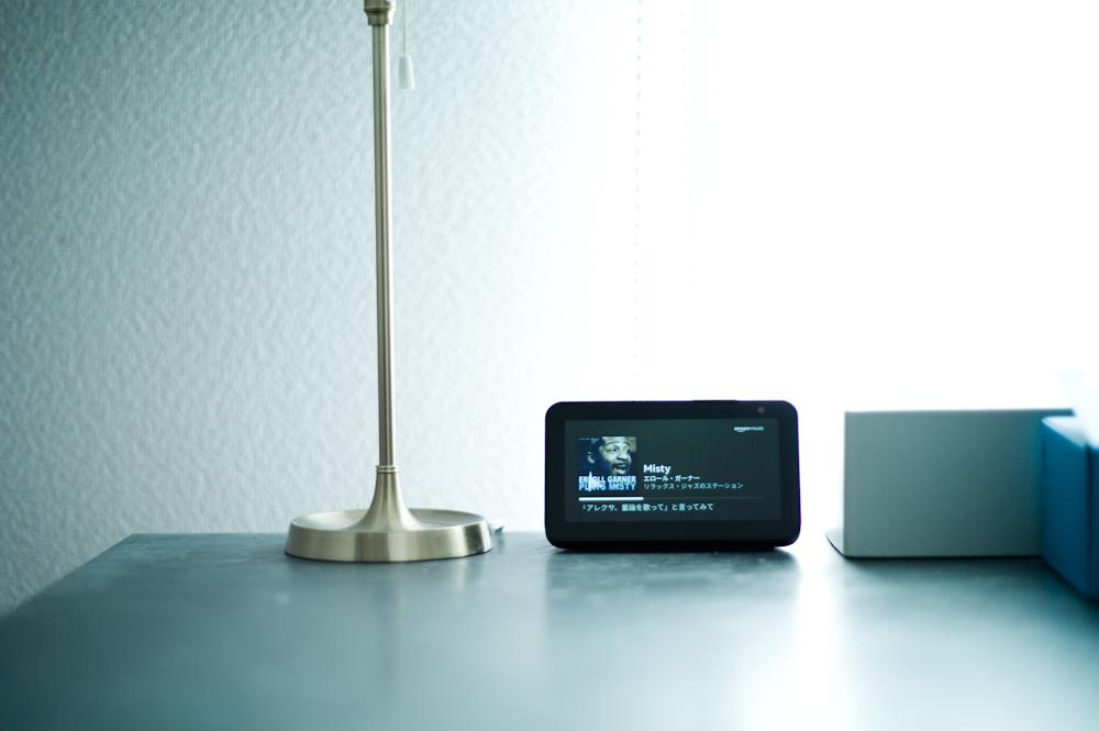 210213 Echo Show 5 with Alexa_b0129659_14174051.jpg