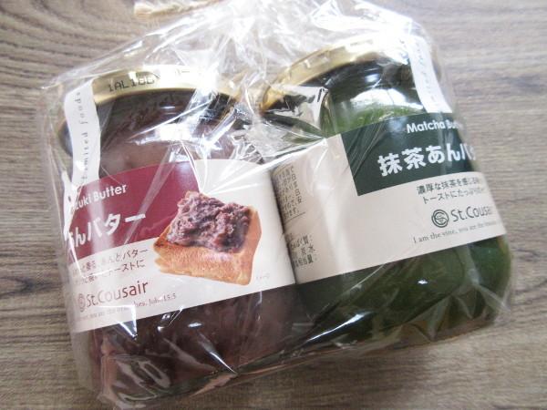 【サンクゼール】抹茶あんバター_c0152767_13513870.jpg