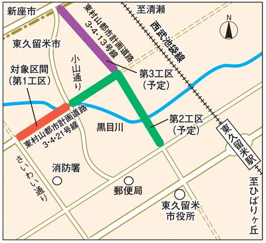 文書質問から(8)都市計画道路建設について_b0190576_00060431.jpg