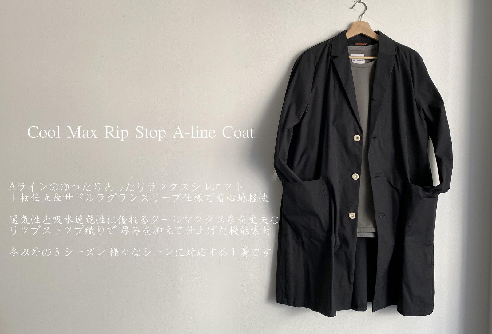Cool Max Rip Stop A-line Coat_c0379477_19395285.jpg
