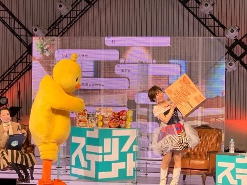 特大のありがとう‼️「Chihiro Yonekura 25th Anniversary Online Live 2021〜全曲選抜総選挙〜_a0114206_17580253.jpeg