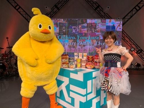 特大のありがとう‼️「Chihiro Yonekura 25th Anniversary Online Live 2021〜全曲選抜総選挙〜_a0114206_17582007.jpeg