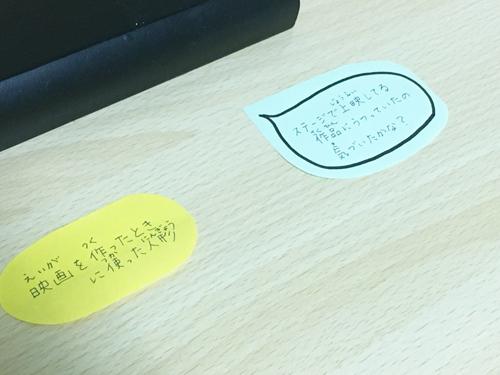 【おとどけアート 小林大賀 × 西岡南小学校】12/9 <4>_a0062127_17044580.jpg